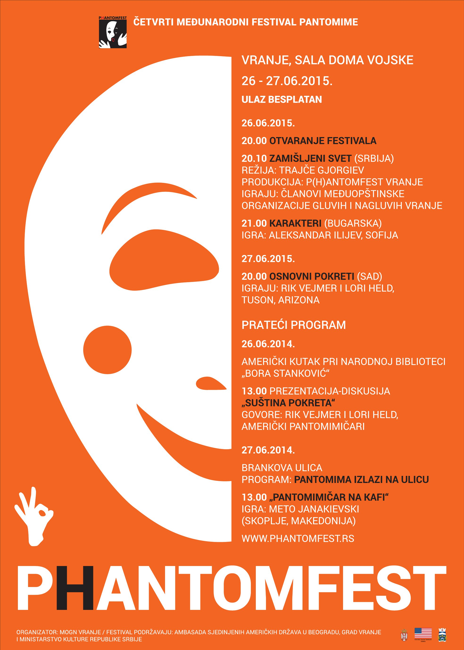 Plakat Phantomfest 2105