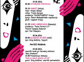 Plakat 5. Phantomfest